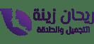 Reihane Zina Logo